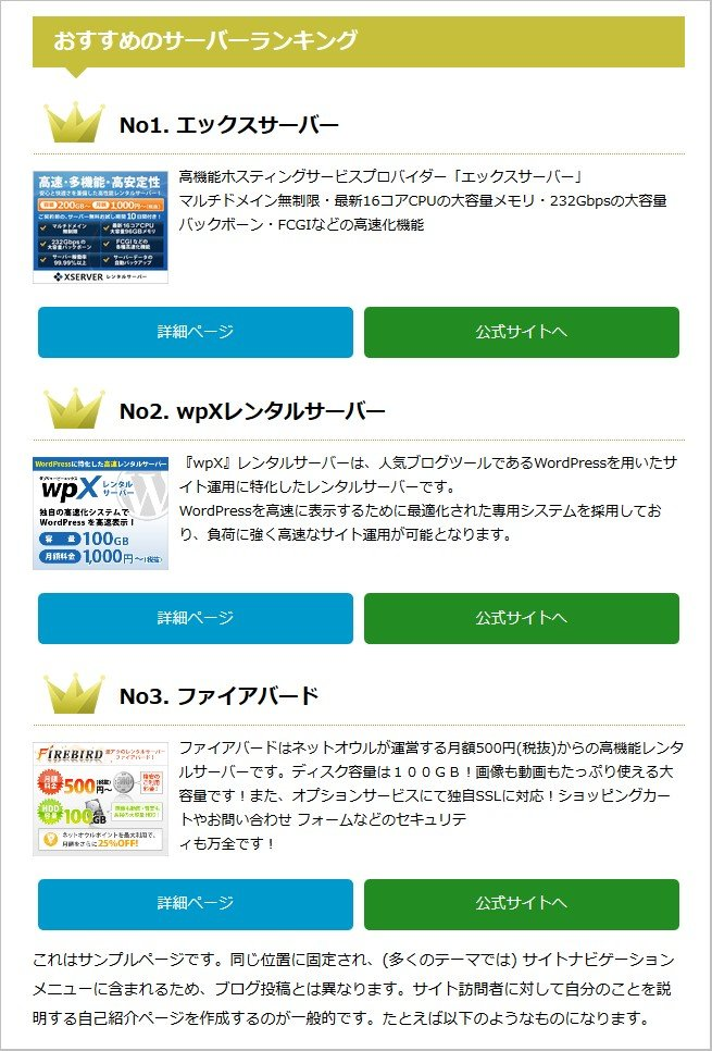 2015-05-14_201302