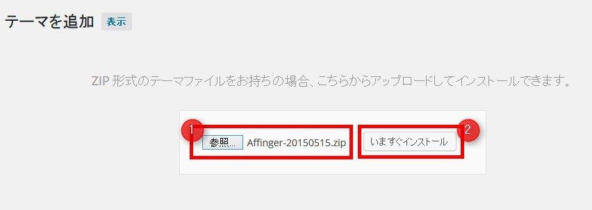 2015-05-19_173547