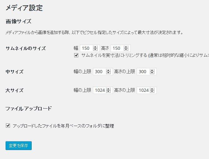 2015-05-19_180410