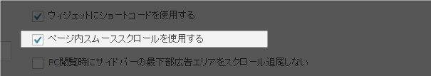 2017-01-24_21h45_07