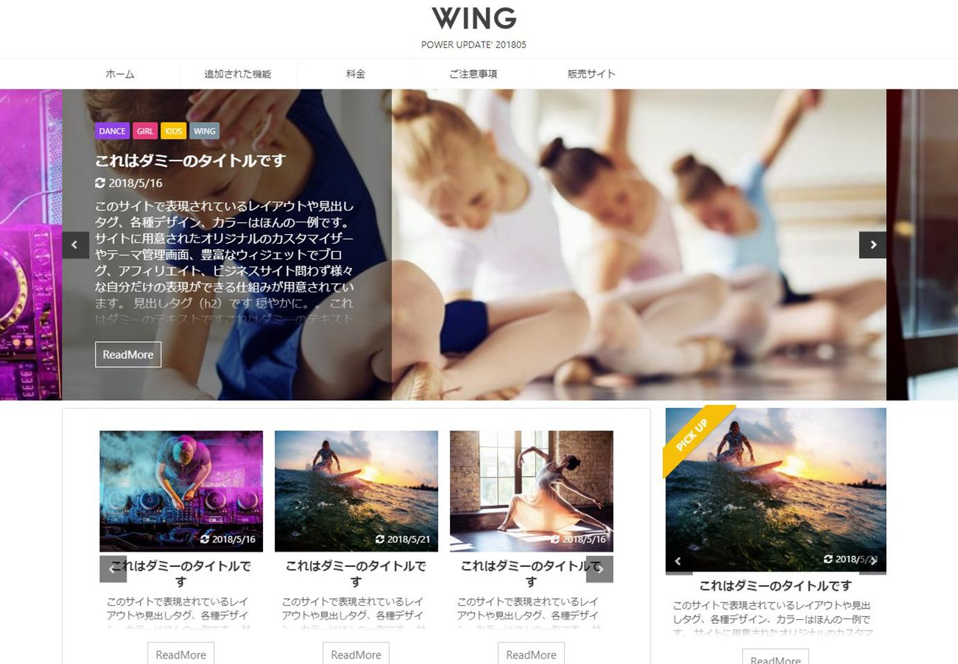 フィンガー デザイン ア 5 【AFFINGER5】ブログカードのデザイン・カスタマイズ設定方法を攻略